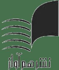 نشر هم آواز