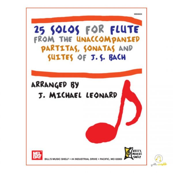 25Solos-For-FLute