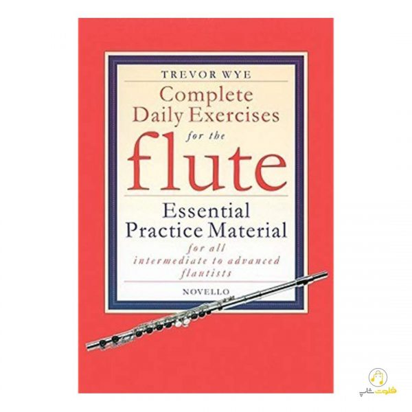 Complete-Daily-Exercises-For-The-Flute