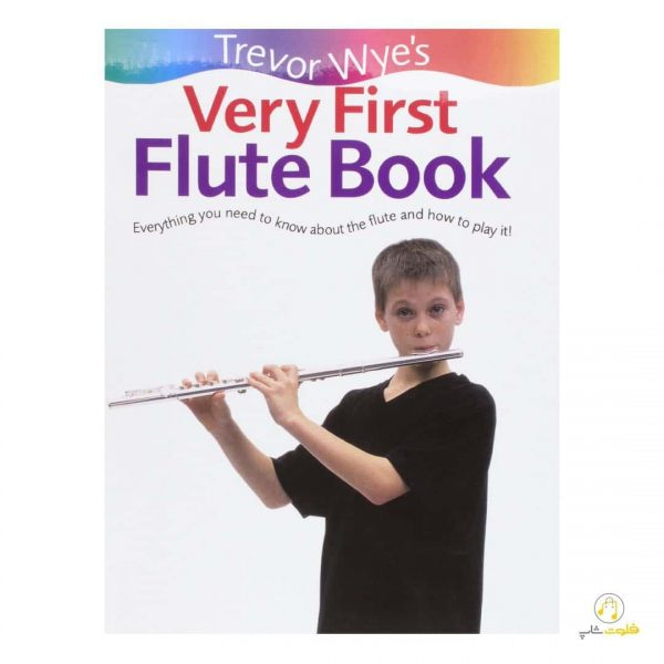 Very-First-Flute-Book