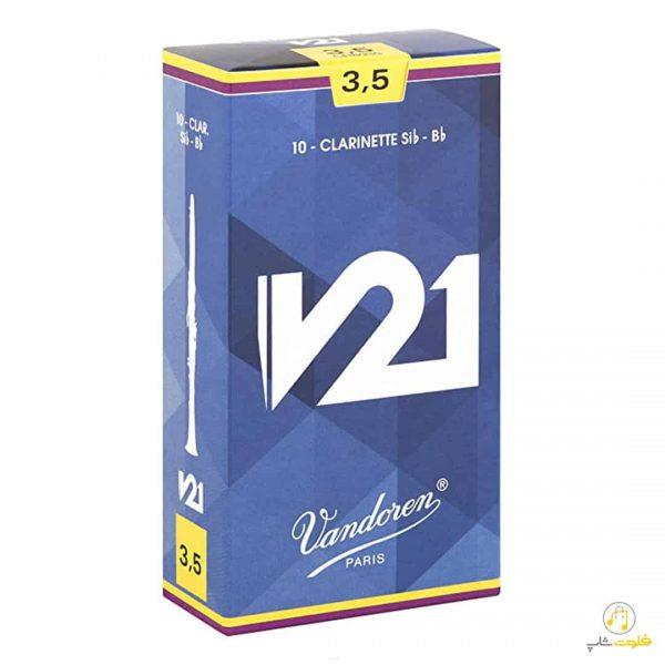 قمیش کلارینت سی بمل V21