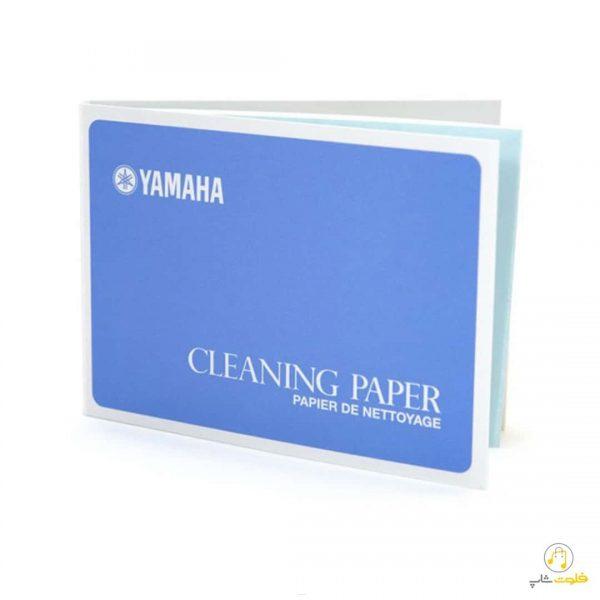 کاغذ تمیز کننده فلوت ، ساکسیفون و کلارینت یاماها